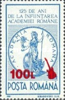 [The 125th Anniversary of the Academy of Sciences - Stamp of 1991 Surcharged, type GQQ1]