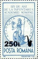 [The 125th Anniversary of the Academy of Sciences - Stamp of 1991 Surcharged, type GQQ2]