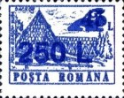 [Hotels and Hostels - Stamp of 1991 Surcharged, type GSD1]