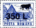 [Hotels and Hostels - Stamp of 1991 Surcharged, type GSD2]