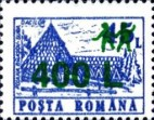 [Hotels and Hostels - Stamp of 1991 Surcharged, type GSD3]