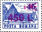 [Hotels and Hostels - Stamp of 1991 Surcharged, type GSD4]