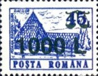 [Hotels and Hostels - Stamp of 1991 Surcharged, type GSD7]