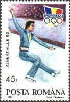 [Winter Olympic Games - Albertville, France, type GUJ]