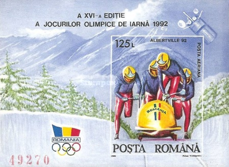 [Winter Olympic Games - Albertville, France, type GUL]