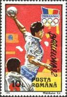 [Olympic Games - Barcelona, Spain, type GVV]