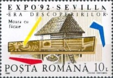 [World Fair EXPO `92 Seville, type GWH]