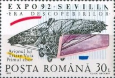 [World Fair EXPO `92 Seville, type GWJ]