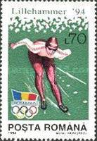[Winter Olympic Games - Lillehammer, Norway, type HBP]