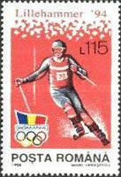 [Winter Olympic Games - Lillehammer, Norway, type HBQ]