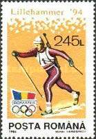 [Winter Olympic Games - Lillehammer, Norway, type HBS]
