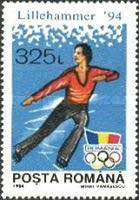 [Winter Olympic Games - Lillehammer, Norway, type HBU]