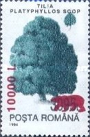 [Trees Stamp of 1994 Surcharged, type HDA2]