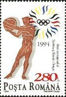 [The 100th Anniversary of the International Olympic Committee - IOC, type HDM]