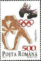 [The 100th Anniversary of the International Olympic Committee - IOC, type HDN]