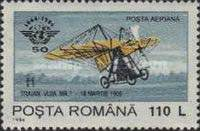 [Means of Transport - The 50th Anniversary of the International Civil Aviation Organization - ICAO, type HDZ]