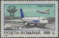 [Means of Transport - The 50th Anniversary of the International Civil Aviation Organization - ICAO, type HEB]