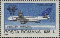 [Means of Transport - The 50th Anniversary of the International Civil Aviation Organization - ICAO, type HEC]