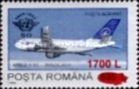 [Means of Transport Stamp of 1994 Surcharged, type HEC1]