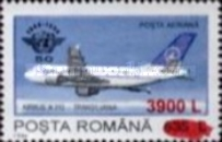 [Means of Transport Stamp of 1994 Surcharged, type HEC3]