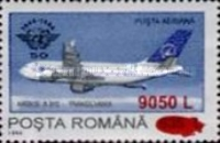 [Means of Transport Stamp of 1994 Surcharged, type HEC4]
