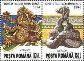 [Chinese-Romanian Stamp Exhibition, type HFB]