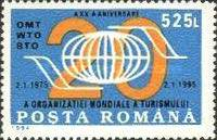 [The 20th Anniversary of the World Touristic Organization, type HFM]