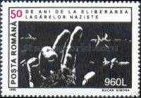 [The 50th Anniversary of the Liberation of Concentration Camps, type HGG]