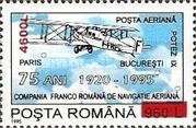 [The 75th Anniversary of Aviation Agreements - Aviation Cooperation  Stamp of 1995 Surcharged, type HGI3]