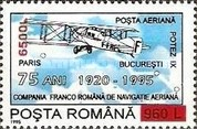 [The 75th Anniversary of Aviation Agreements - Aviation Cooperation  Stamp of 1995 Surcharged, type HGI4]