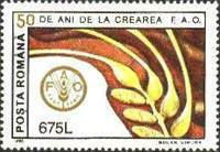 [The 50th anniversary of the United Nations, type HGJ]