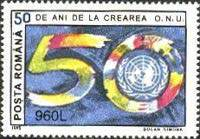 [The 50th anniversary of the United Nations, type HGK]
