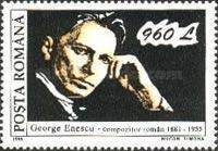 [The 40th Anniversary of the Death of George Enescu, 1881-1955, type HGT]