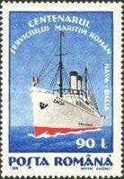 [Ships - The 100th Anniversary of Romanian Maritime Service, type HHD]