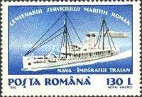 [Ships - The 100th Anniversary of Romanian Maritime Service, type HHE]