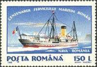[Ships - The 100th Anniversary of Romanian Maritime Service, type HHF]