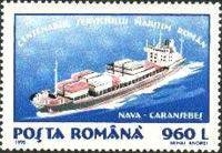 [Ships - The 100th Anniversary of Romanian Maritime Service, type HHH]