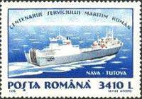 [Ships - The 100th Anniversary of Romanian Maritime Service, type HHI]