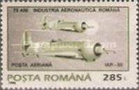 [Airmail - Means of Transport, type HJC]