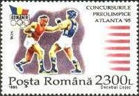 [Pre-Olympic Games - Atlanta '95, USA, type HJK]