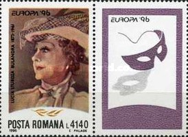 [EUROPA Stamps - Famous Women, type HKH]