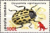 [Insects - Beetles Stamp of 1991 Surcharged and Overprinted with Prehistoric Animals, type HKV2]