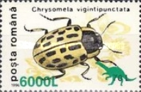 [Insects - Beetles Stamp of 1991 Surcharged and Overprinted with Prehistoric Animals, type HKV7]