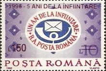 [The 5th Anniversary of the Postal Reform, type HLB]