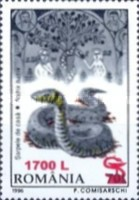 [Animals - Stamps of 1996 & 1997 Surcharged, type HMJ1]