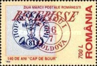 [Stamps of Prinicipality Moldova, type HQP]