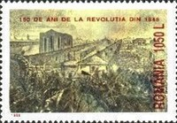 [The 150th Anniversary of the 1848 Revolution, type HQS]