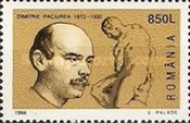[The 125th Anniversary of the Birth of Dimitrie Paciurea - 1873-1932, type HRP]