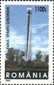 [Lighthouses, type HSA]