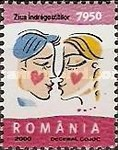 [Greeting Stamps - Valentine`s Day, type HTX]